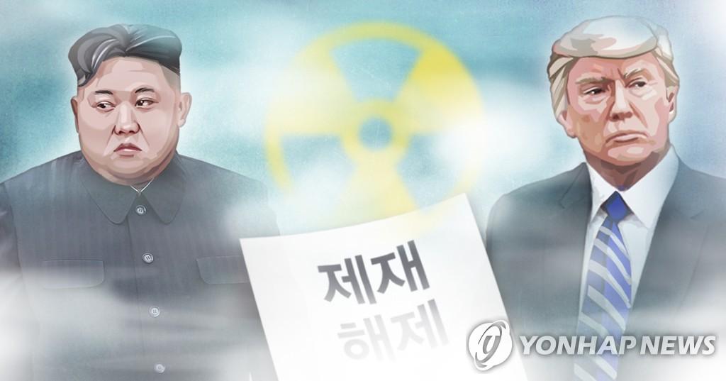 북미 핵 협상 짙은 안개 속으로 (PG)