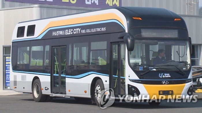 This photo shows a hydrogen-powered bus. (Yonhap)