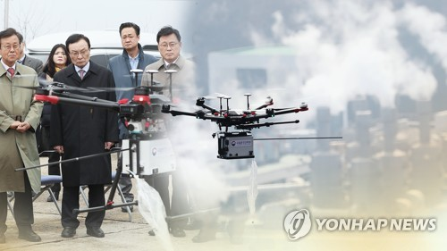 Gov't to foster drone experts for various tasks