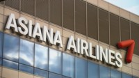 With Asiana Airlines on selling block, funding remains key to success