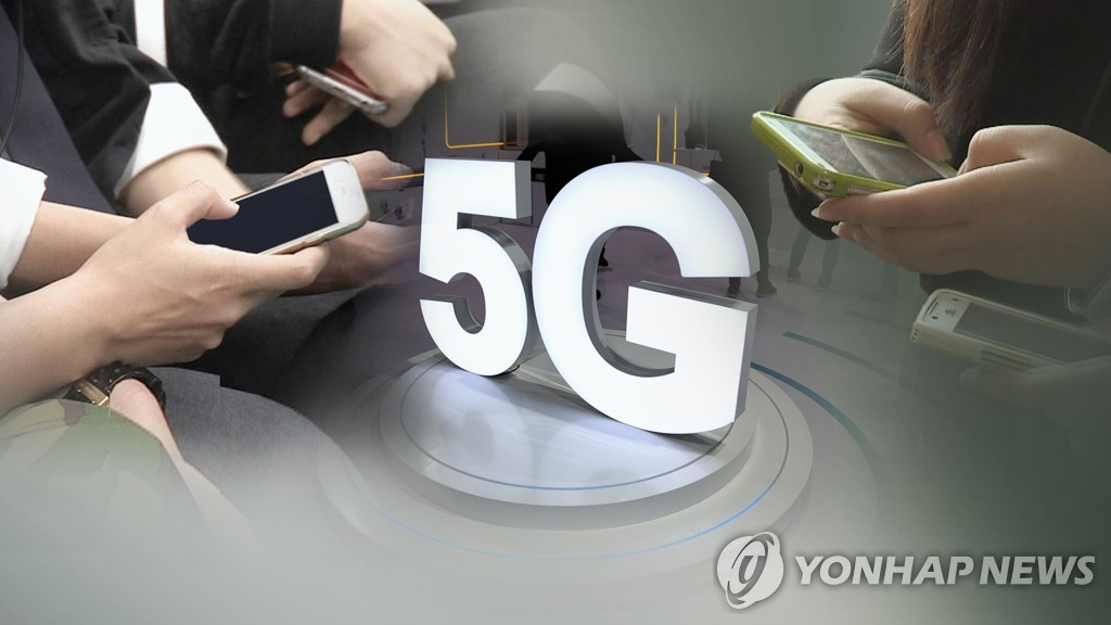 5G subscribers in S. Korea top 260,000 as country expands service - 1