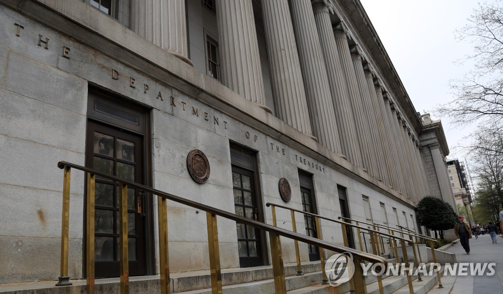 The U.S. Department of the Treasury in Washington. (Yonhap)