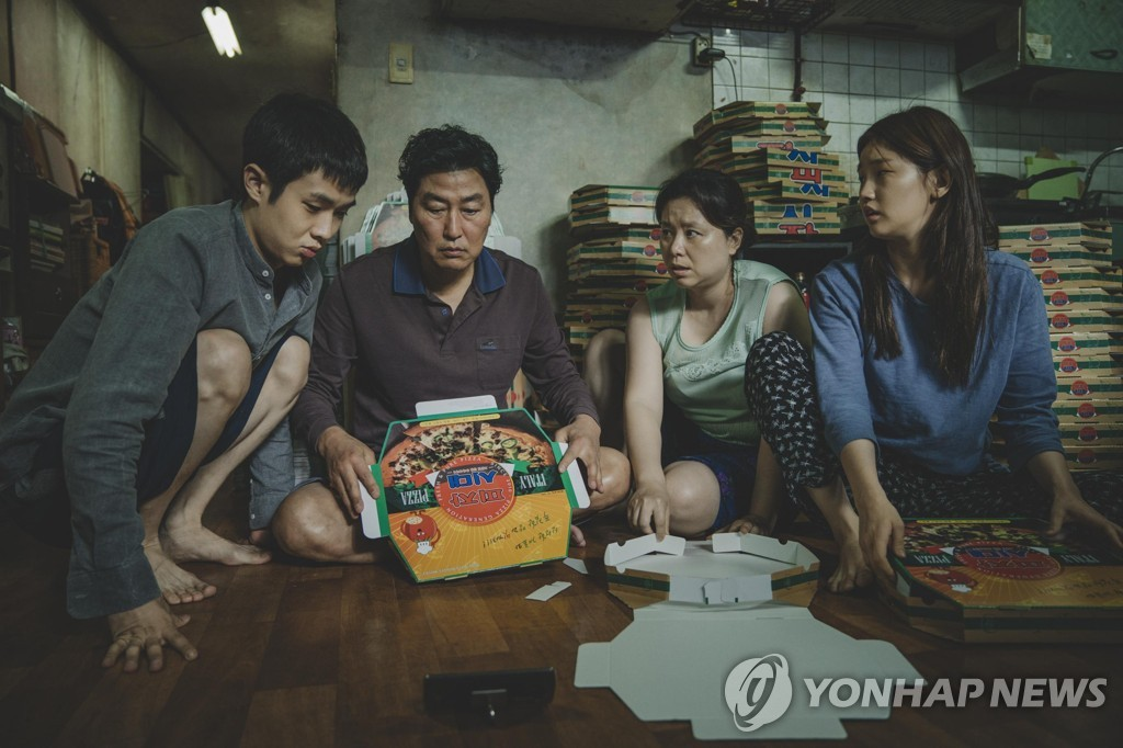 "A scene from ""Parasite"" provided by CJ Entertainment (PHOTO NOT FOR SALE) (Yonhap)"
