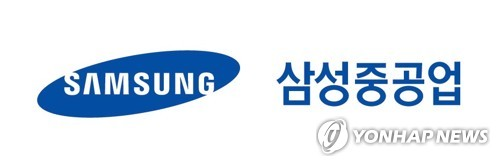 Samsung Heavy Industries to pay US$75 mln in fines over bribery scheme