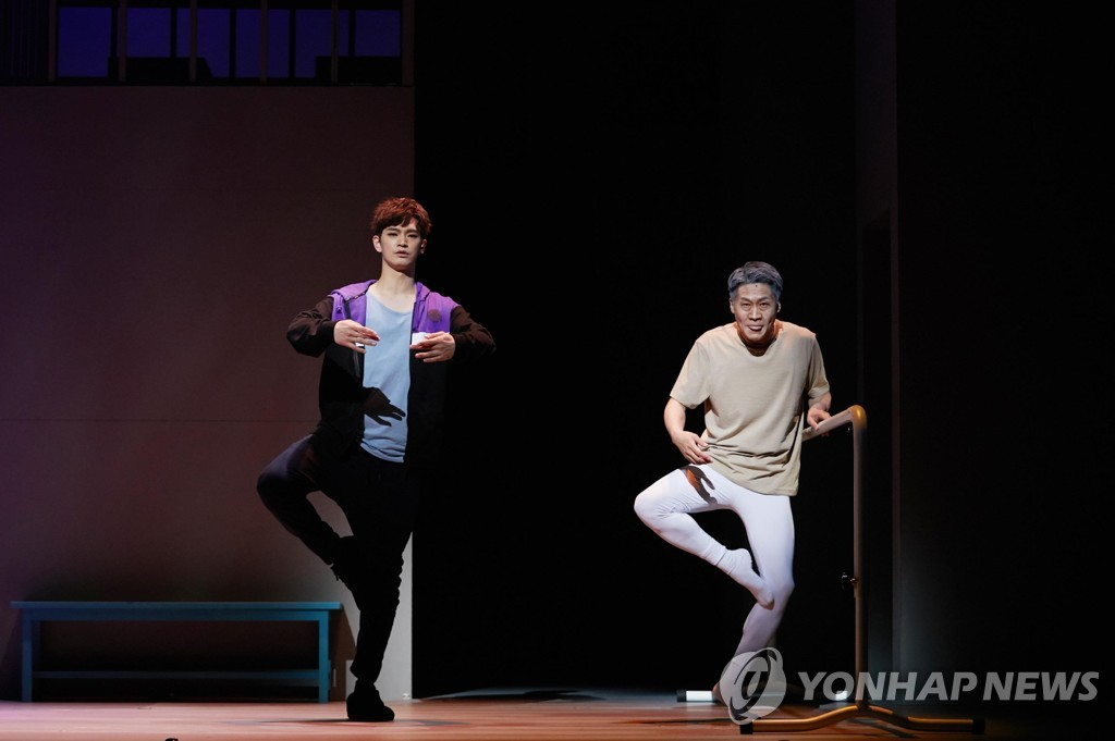 "The image, provided by the Seoul Performing Arts Company, shows a scene from the musical ""Navillera."" (PHOTO NOT FOR SALE) (Yonhap)"