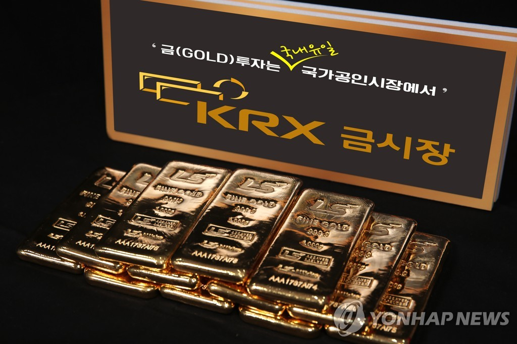 S. Korea's gold bourse turnover hits new record high amid virus pandemic - 1