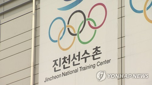S. Korean athletes asked to leave nat'l training center for breather, disinfection