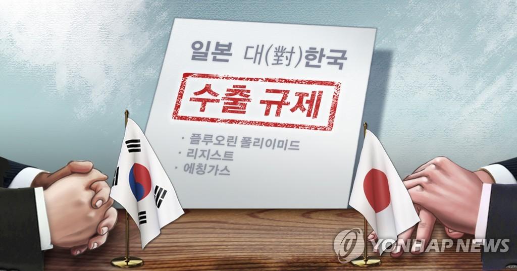(연합뉴스 PG)