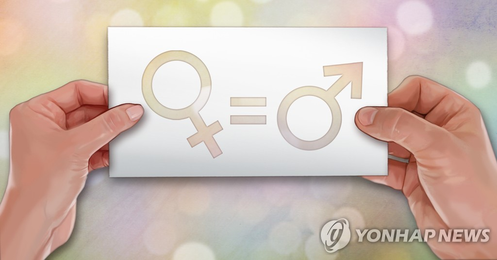 More South Koreans feel holiday is now more gender equal: poll - 1