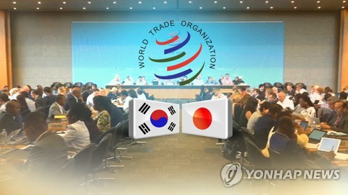 S. Korea speeds up efforts to file compliant with WTO on Japan's export curbs