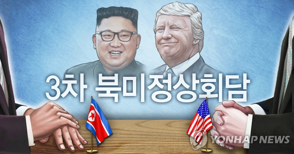 (News Focus) U.S., N. Korea need flexibility in next working-level talks: experts