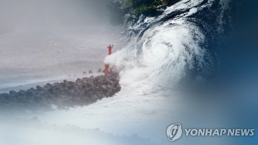 (4th LD) Typhoon-caused strong winds hit S. Korea - 2