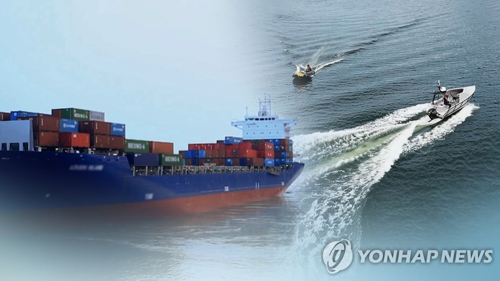 S. Korea to spend 160 bln won on developing self-driving ships - 1