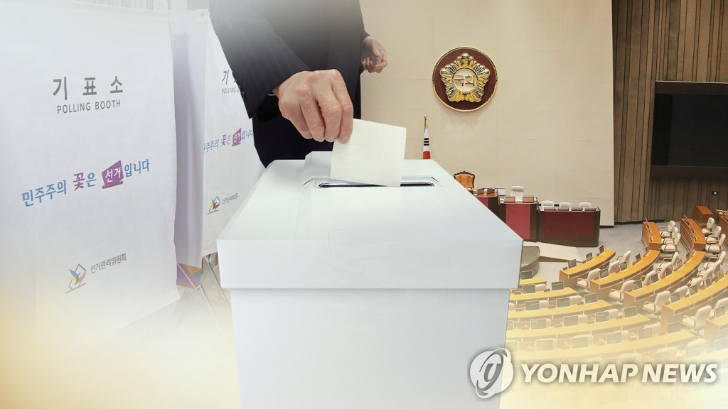 Coronavirus rattles S. Korean politics 30 days before April elections - 1
