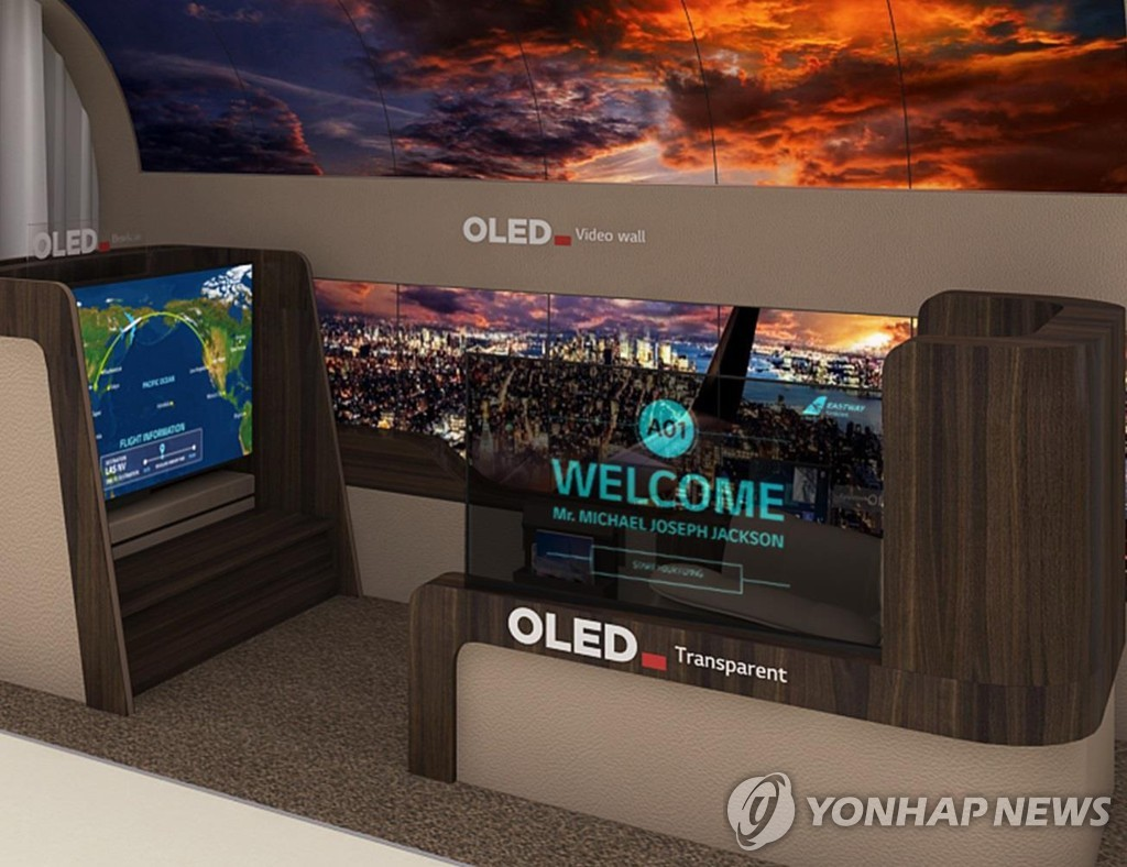 This photo provided by LG Display Co. shows the company's OLED display products. (PHOTO NOT FOR SALE) (Yonhap)