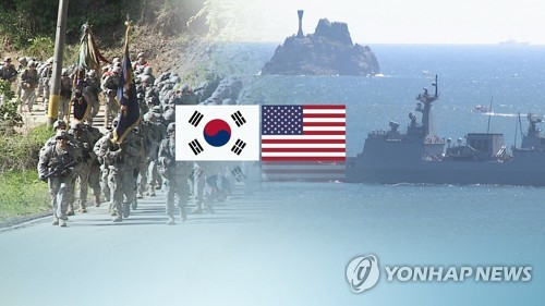 S. Korea's options on Hormuz strait appear shortlisted