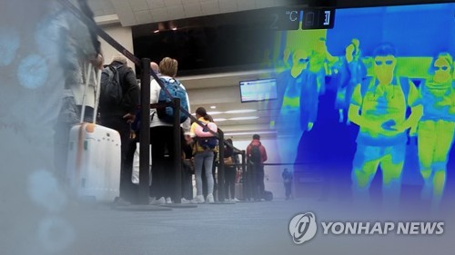 (LEAD) 106 countries, territories restricting entry from virus-hit S. Korea