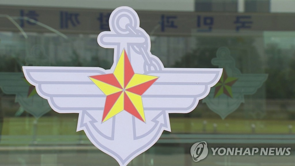 Military closely monitoring N.K. activities, no unusual signs yet: JCS - 1