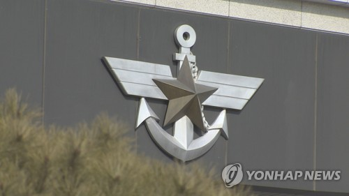 S. Korea, U.S. to push for trilateral defense ministerial talks with Japan