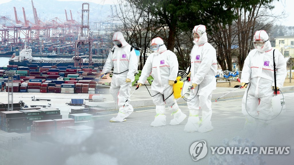 (LEAD) S. Korea's May exports dip 24 pct amid pandemic, trade balance turns to black - 2