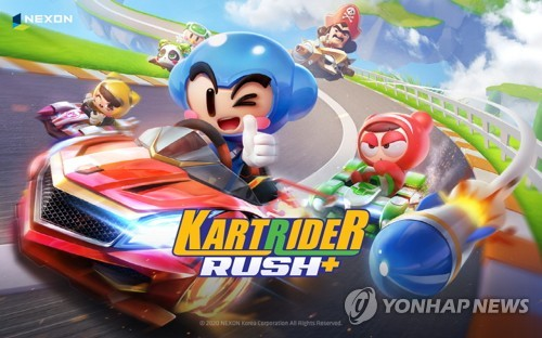 S. Korea's mobile game market surges 24 pct to 5 tln won in 2020: data