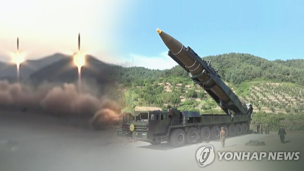 N. Korea could conduct ICBM test early next year: think tank - 1