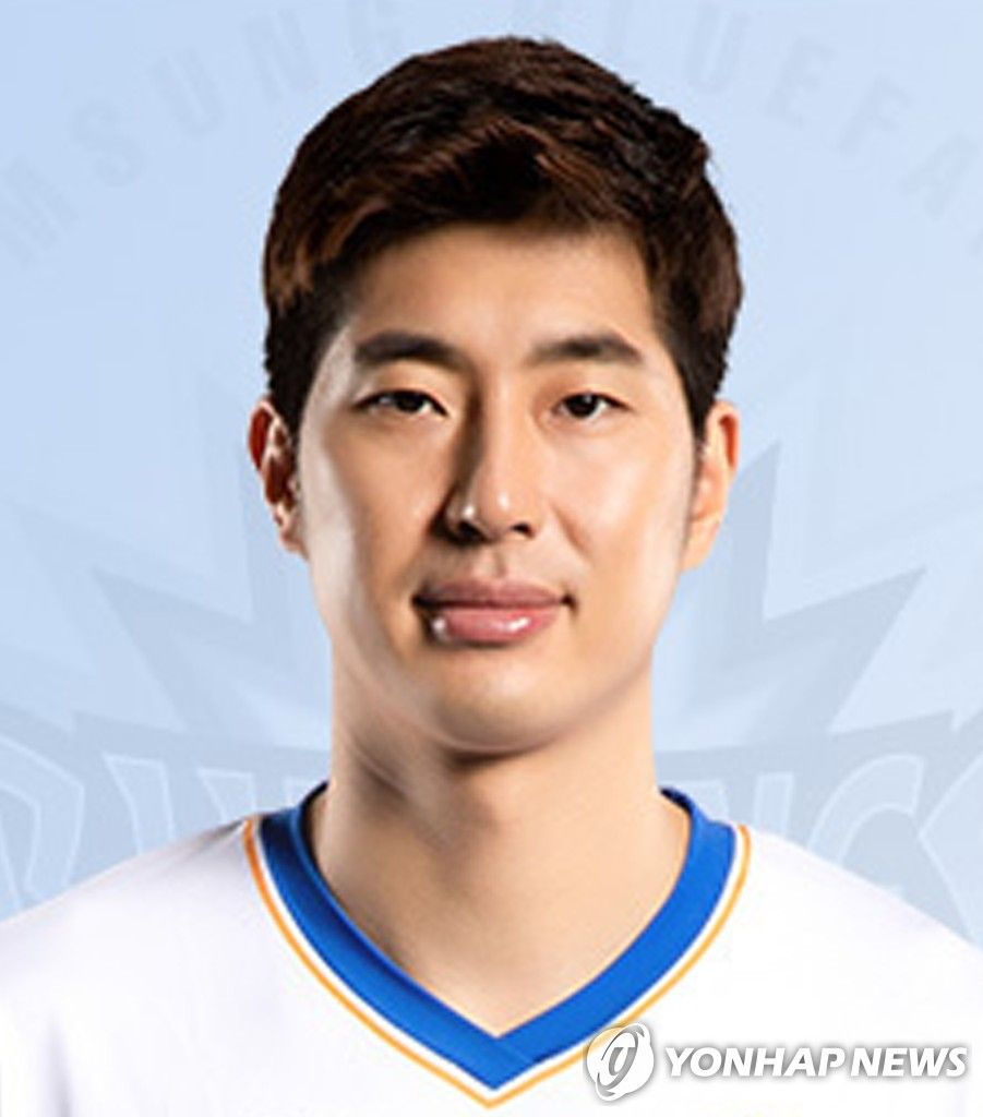 This file photo provided by the Samsung Fire & Marine Insurance Bluefangs on Oct. 19, 2020, shows the V-League team's former player, Park Sang-ha. (PHOTO NOT FOR SALE) (Yonhap)