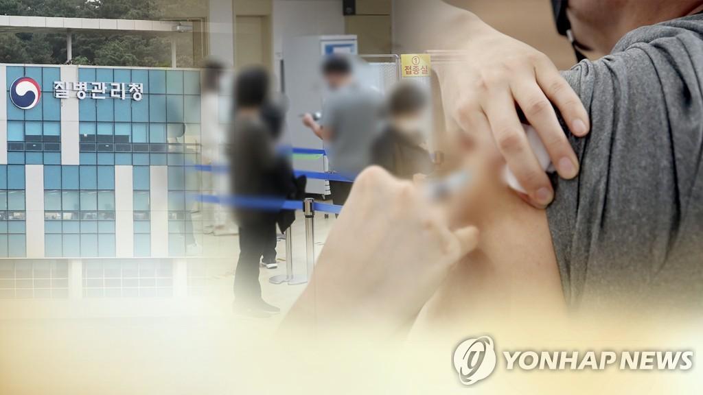 """독감 백신 접종 후 잇단 사망…""""연관성 조사 중"""" (CG)"""