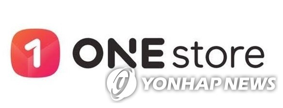 This undated file image provided by ONE store shows its logo. (PHOTO NOT FOR SALE) (Yonhap)