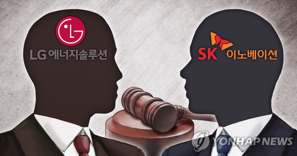 This file image depicts the EV battery dispute between LG Energy Solution Ltd. and SK Innovation Co. (Yonhap)