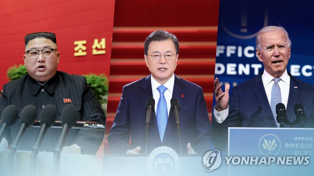 Ministry vows to push for Moon-Biden summit at early date for progress in N.K. diplomacy - 1