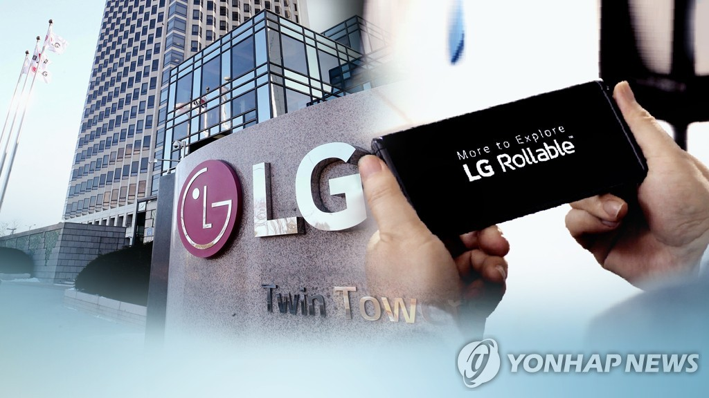 This composite image from Yonhap News TV shows LG Electronics Inc.'s office building in Seoul (L) and its smartphone with a rollable display. (PHOTO NOT FOR SALE) (Yonhap)