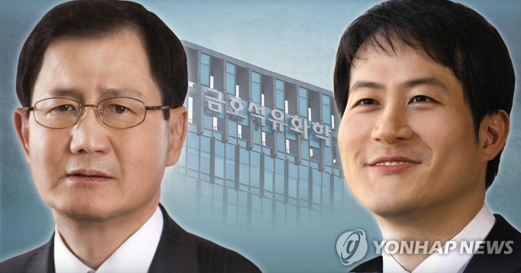 금호석유화학 박찬구 회장-박철완 상무 경영권 분쟁 (PG)