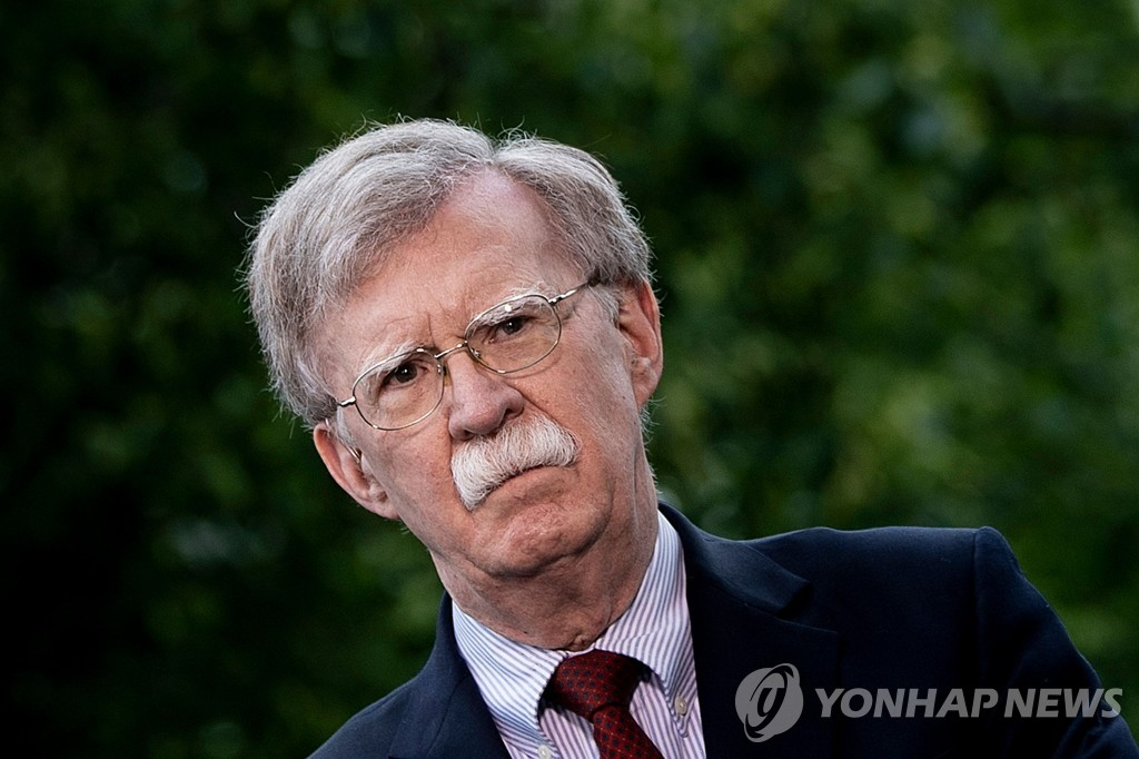 This AFP file photo shows former U.S. National Security Adviser John Bolton. (Yonhap)