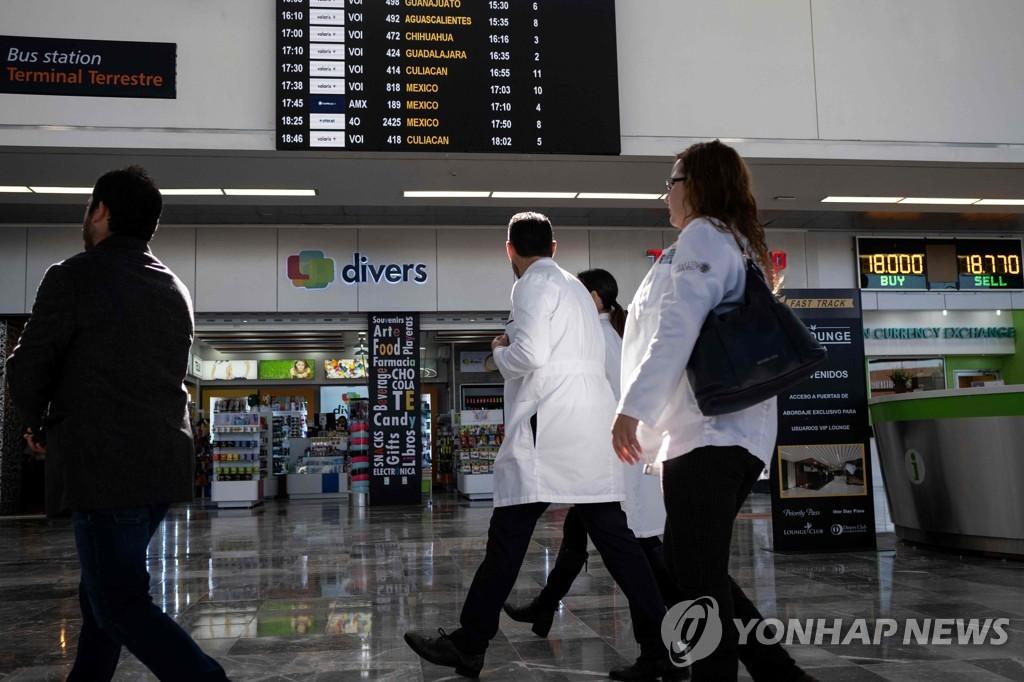 검역 강화한 멕시코 티후아나 공항