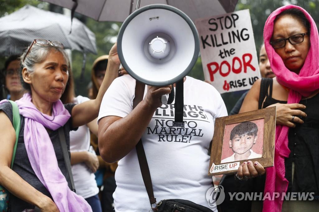 필리핀서 '초법적 처형' 반대하는 집회