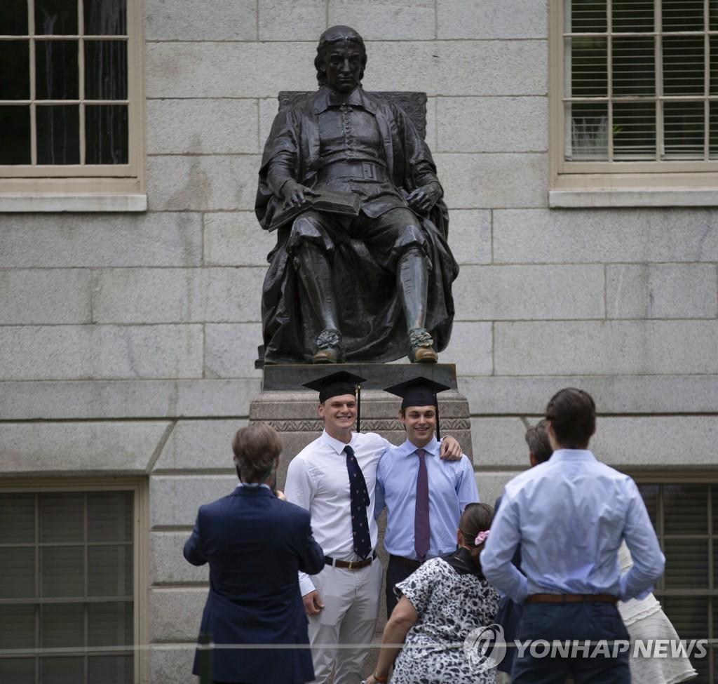 [EPA=연합뉴스 자료사진] 졸업사진을 찍는 하버드대 학생