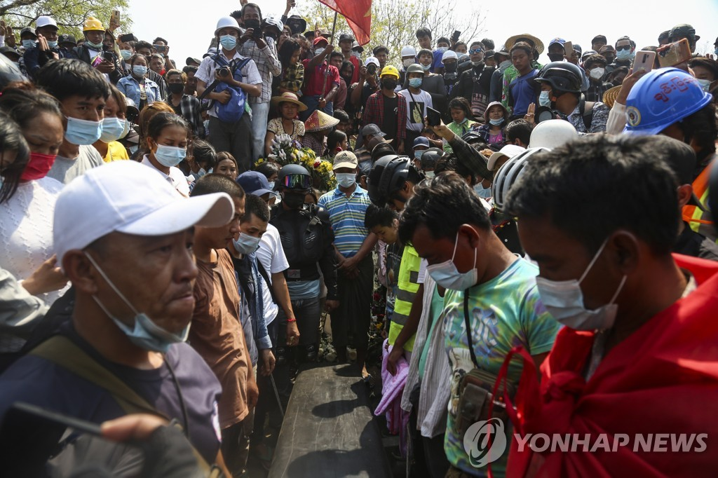 epaselect MYANMAR MILITARY COUP PROTEST