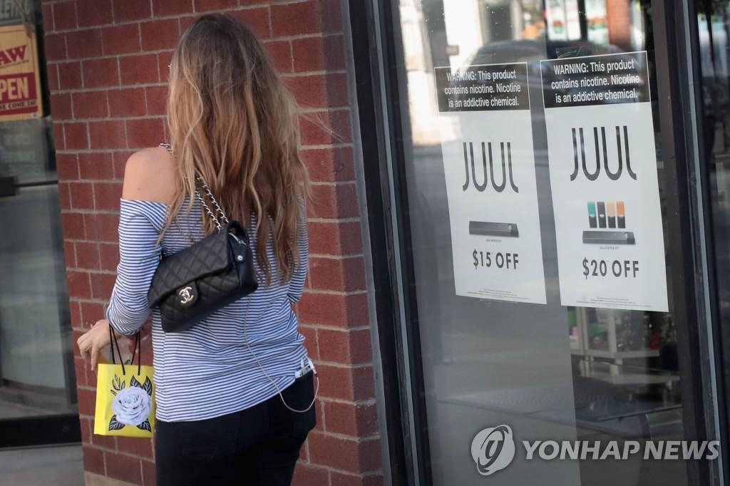 [AFP=연합뉴스 자료사진] 시카고 시내에 붙은 전자담배 광고