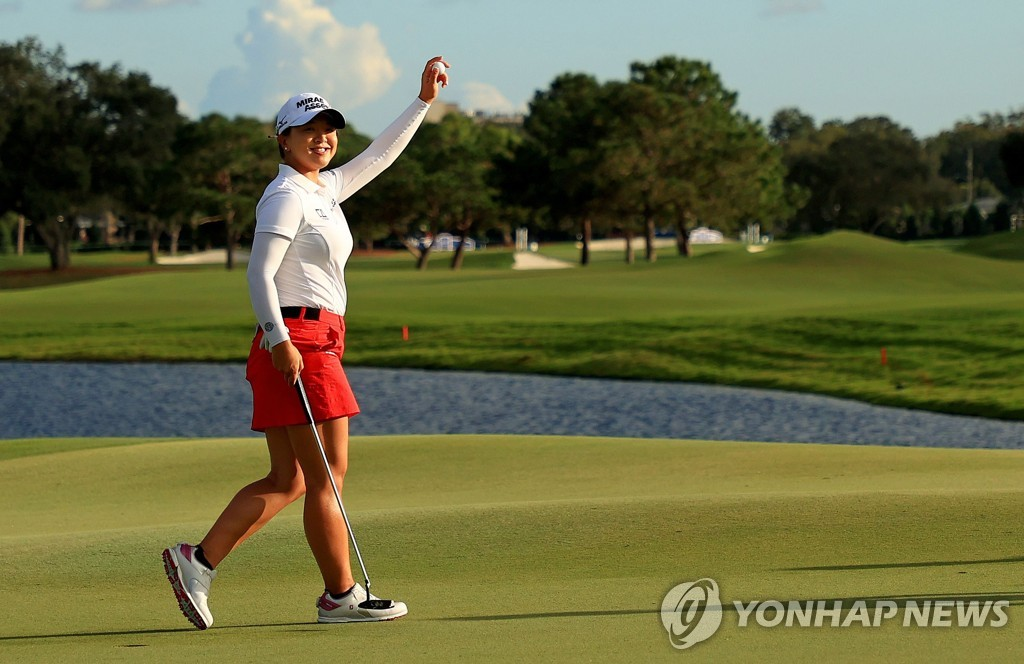 In this Getty Images photo, Kim Sei-young of South Korea celebrates after winning the Pelican Women's Championship at Pelican Golf Club in Belleair, Florida, on Nov. 22, 2020. (Yonhap)