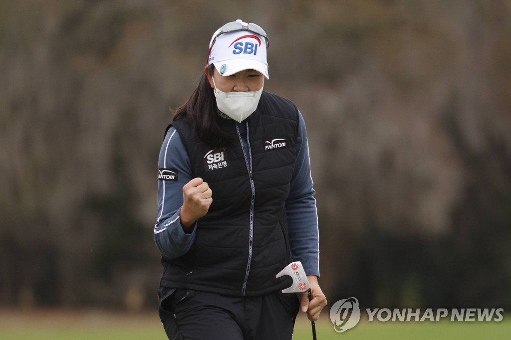In this Getty Images file photo from Dec. 14, 2020, Kim A-lim of South Korea celebrates her birdie at the 18th hole during the final round of the U.S. Women's Open at Champions Golf Club's Cypress Creek Course in Houston. (Yonhap)