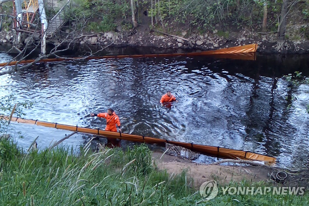 Fuel oil spill in Novgorod Region, Russia