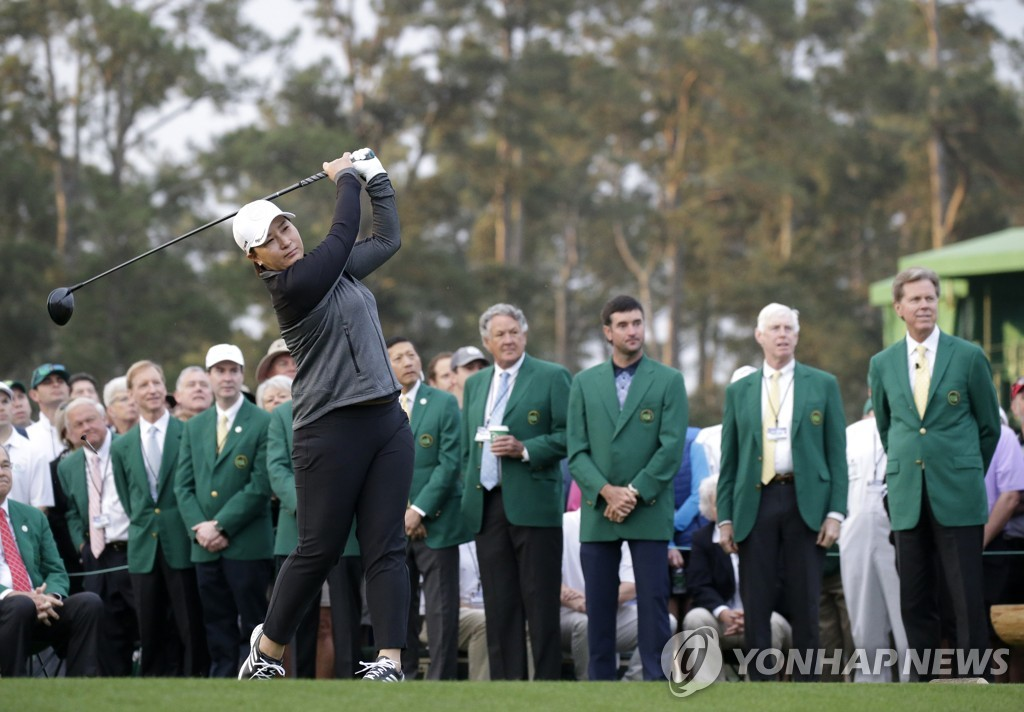 In this UPI file photo from April 6, 2019, Pak Se-ri of South Korea hits a ceremonial tee shot to open the inaugural Augusta National Women's Amateur at Augusta National Golf Club in Augusta, Georgia. (Yonhap)