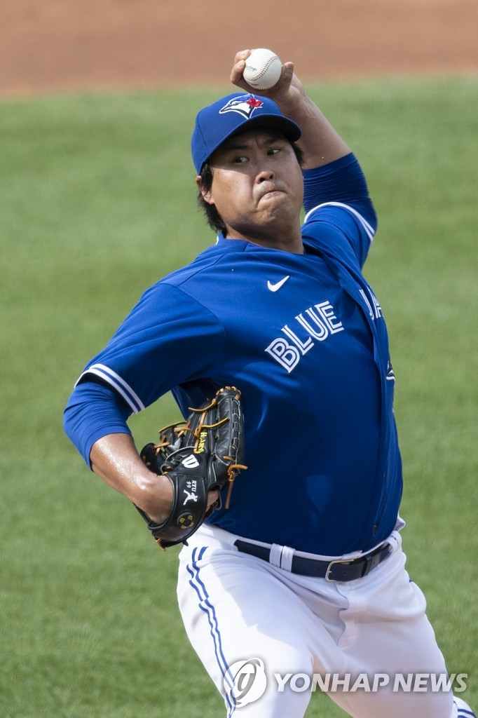 In this UPI photo, Ryu Hyun-jin of the Toronto Blue Jays pitches against the Washington Nationals in the top of the first inning of a Major League Baseball regular season game at Nationals Park in Washington on July 30, 2020. (Yonhap)