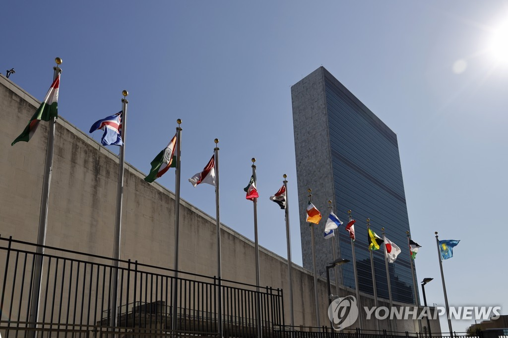 This Xinhua file photo shows the United Nations headquarters in New York. (Yonhap)