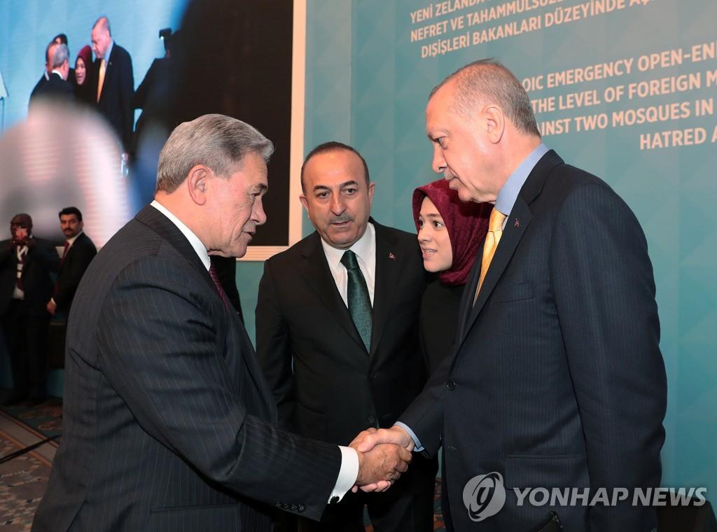 피터스 뉴질랜드 외무장관(왼쪽)과 악수하는 에르도안 터키 대통령(오른쪽)