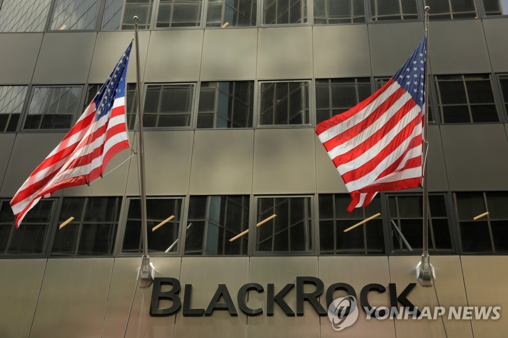 미국 뉴욕 블랙록 본사