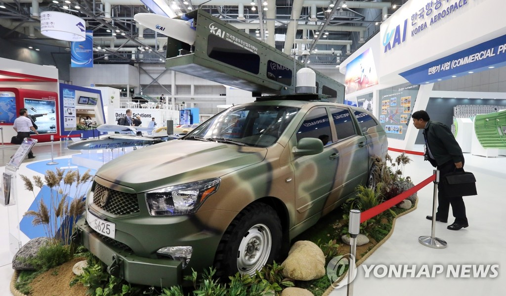 Drone-equipped SUV