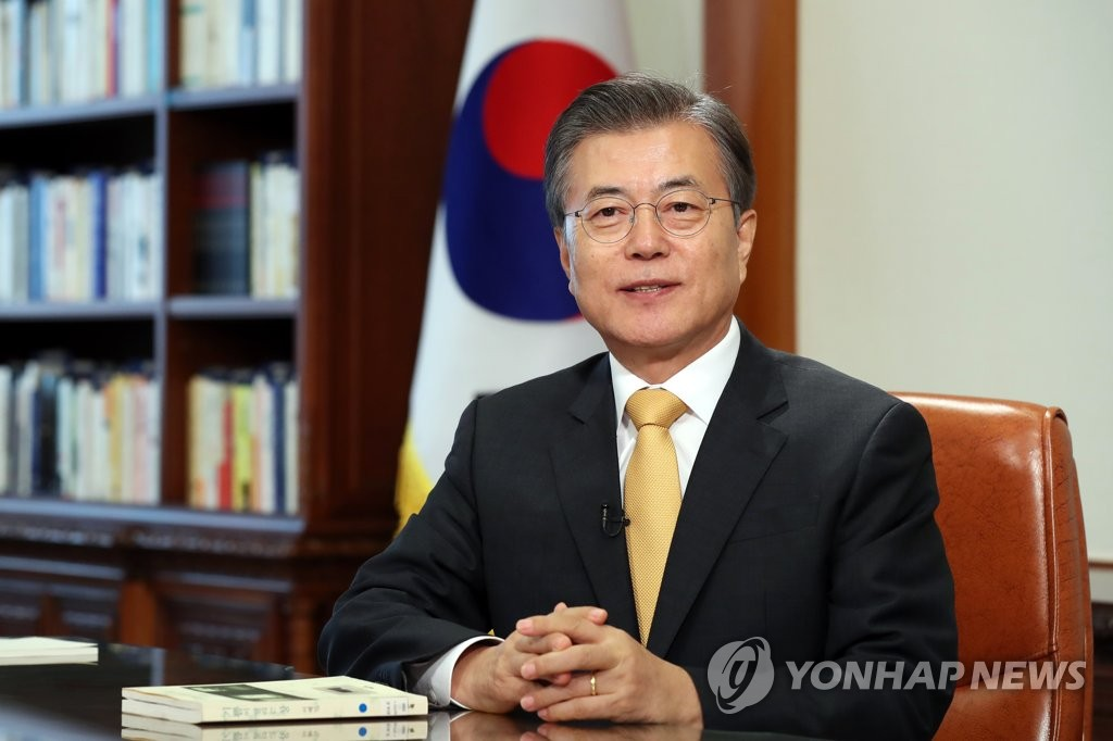 President Moon Jae-in in this file photo provided by Cheong Wa Dae. (PHOTO NOT FOR SALE) (Yonhap)