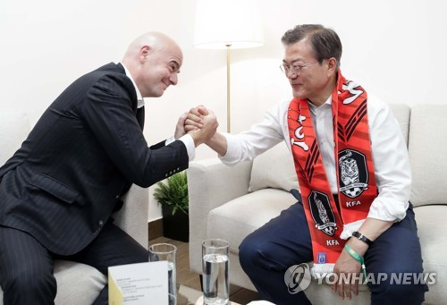 Koreas formally express interest in co-hosting 2023 FIFA Women's World Cup